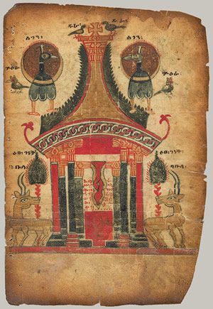 Double-Sided Gospel Leaf, first half of 14th century  Ethiopia; Tigray region  Tempera on parchment