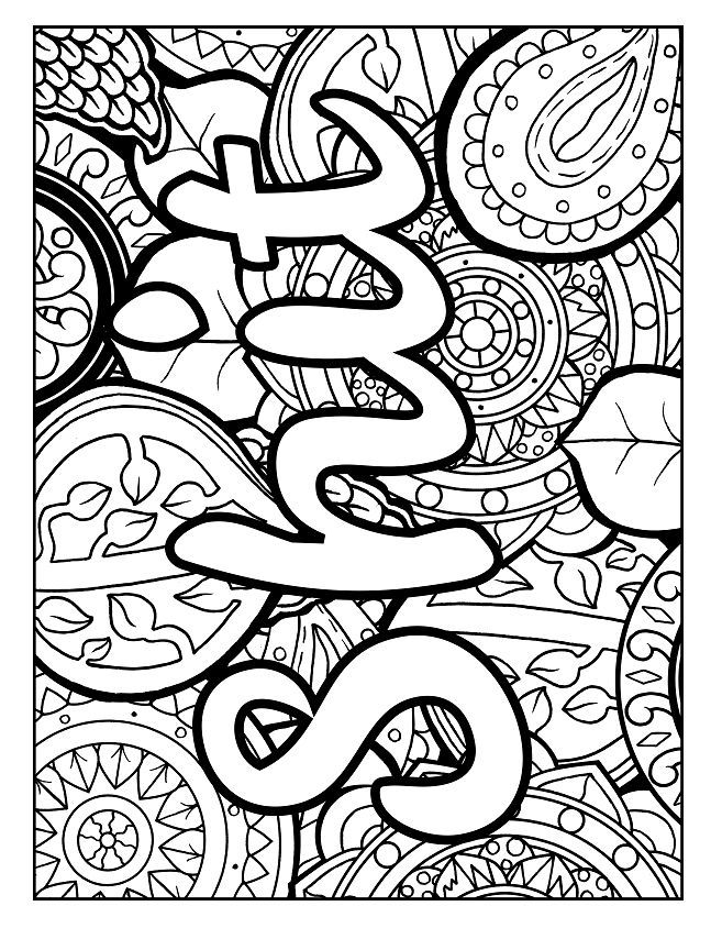 Peaceful image for printable swear word coloring pages