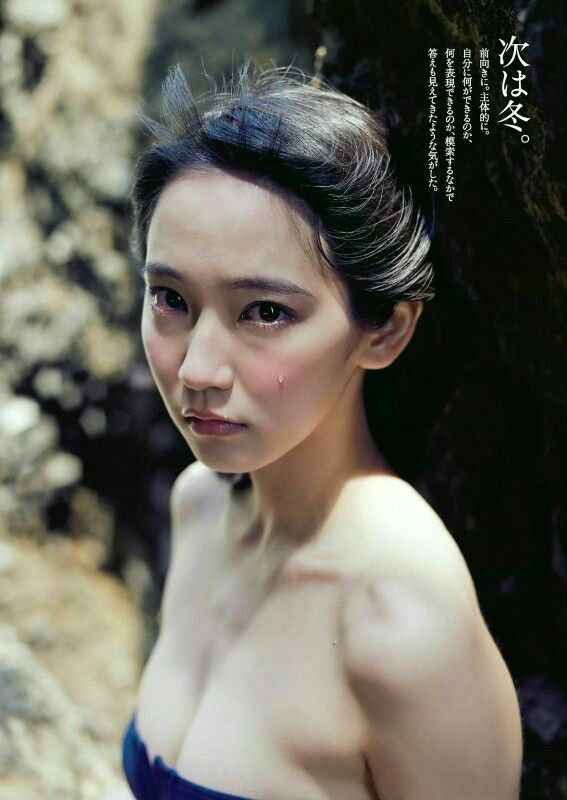 52 best images about 吉岡里帆 on Pinterest | Beautiful ...