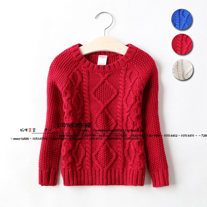 Cheap sweater patch, Buy Quality sweater shawl directly from China sweater british Suppliers: Part of clothes, there is no complete clothes labels and tags, random delivery! product option list