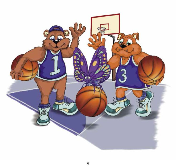 Ben's Basketball Battle   Genius Publishing #sport #games