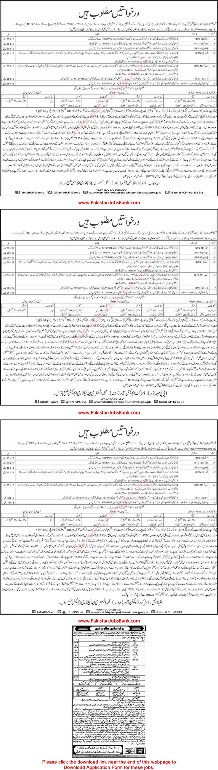 ESED KPK Jobs November 2017 December NTS Application Form Primary School Teachers & Others Latest
