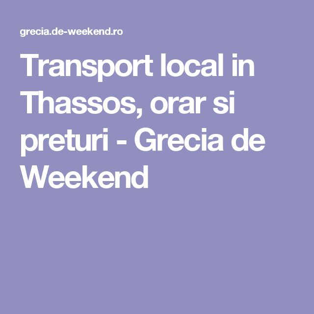 Transport local in Thassos, orar si preturi - Grecia de Weekend