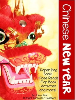 Chinese New Year Activities, Paper Bag Book & More from Bright Concepts 4 Teachers on TeachersNotebook.com -  (55 pages)  - Bring Chinese New Year to life with this packet of activities. It includes: posters, close reading passages, paper bag interactive book, fact and opinion cards, sort book and more!
