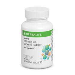 Formül 2 Vitamin Mineral  Tablet, günboyu yeterli ve dengeli beslenme destekler . Sağlık ve Yaşam kalitesini. artırır
