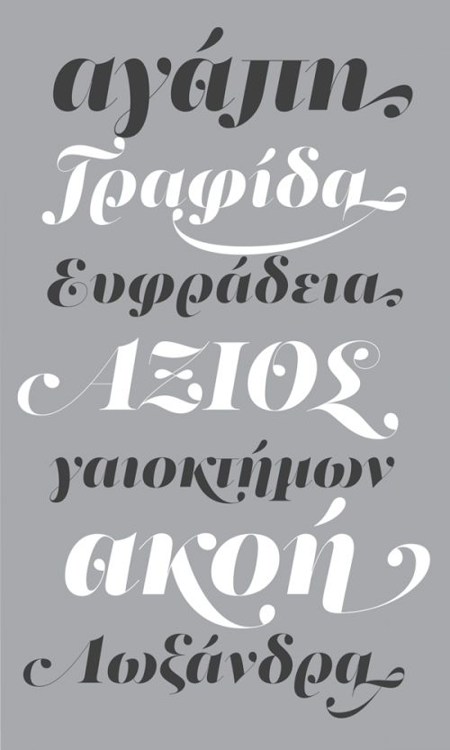 greek lettering font best 25 font ideas on writing 27507