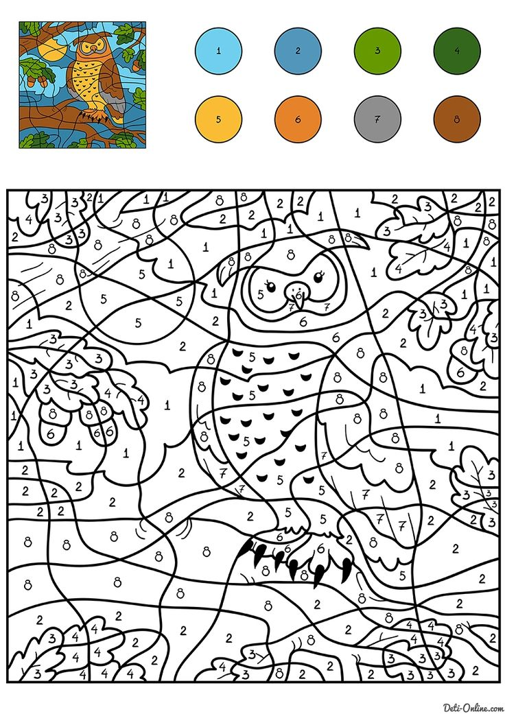 Раскраска Сова по цифрам (с изображениями) | Книжка ...