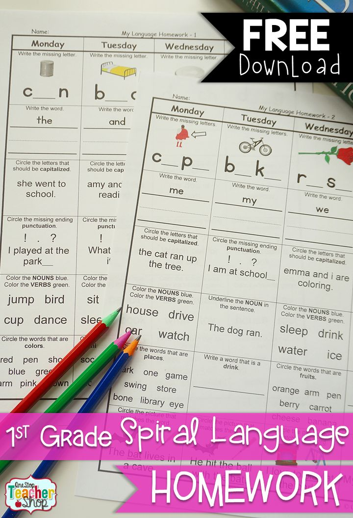 FREE Spiral LANGUAGE Homework for 1st Grade! 2 Weeks FREE! with Answer Keys {Common Core}