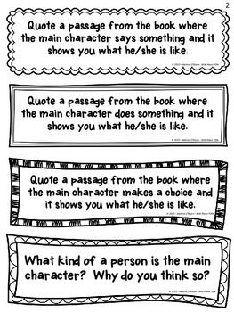 "Character Study Reading Exit Slips to organize your ""character study"" mini-lessons and keep your students accountable for reading and responding with purpose"