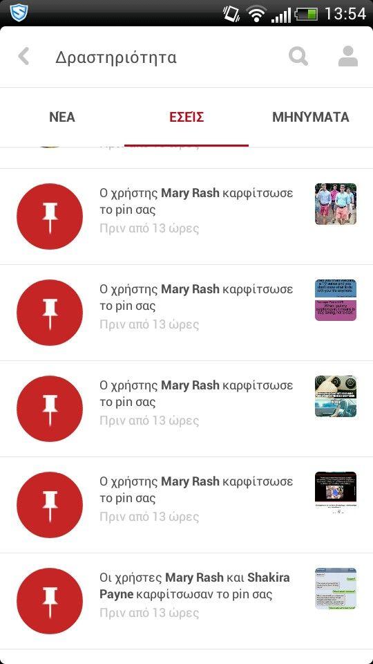 Mary Rash