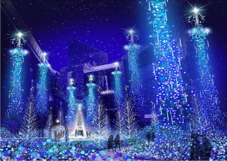 Caretta Illumination 2016『カノン・ダジュール Canyon d'Azur ~青い精霊の森~』