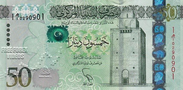 Libyan Dinar Forex Forex Trading Show Me The Money