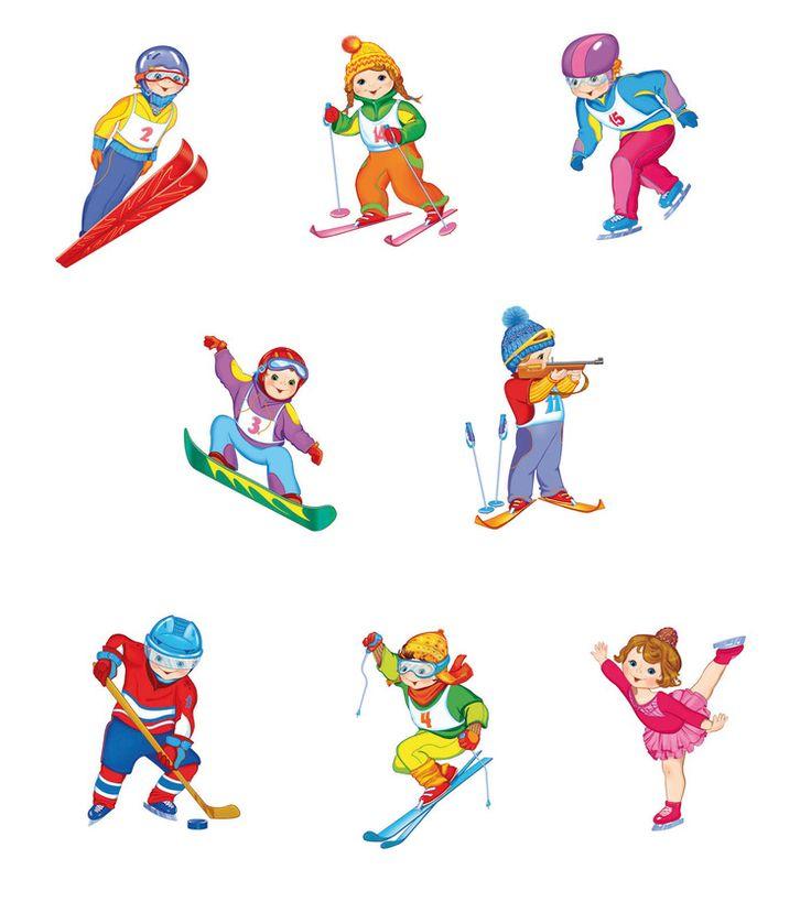 Картинки о спорте для детей зимние
