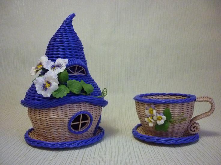 чайный домик и чашка ,анютины глазки,плетение из газетных трубочек