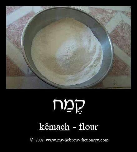Meel. Flour.