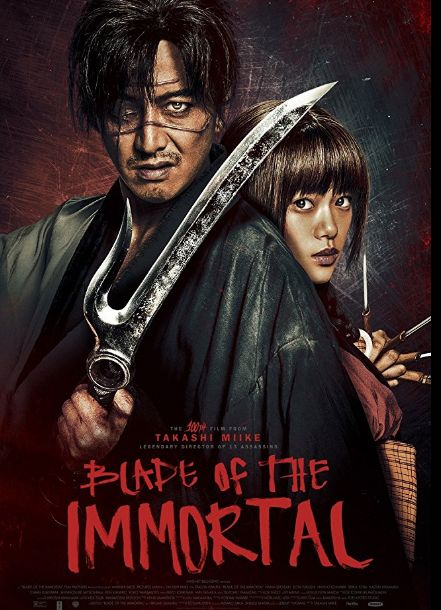 Blade of the Immortal Full Movie (2017) Download