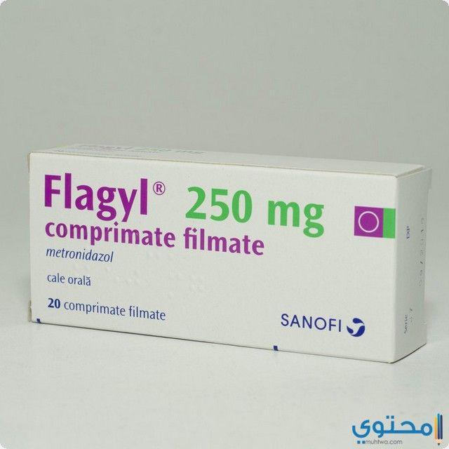 فلاجيل Flagyl لعلاج الطفيليات والجراثيم Muhtwa Com Personal Care Person Toothpaste