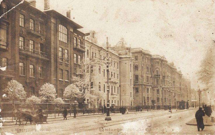 Каменноостровский проспект.   1914 г.