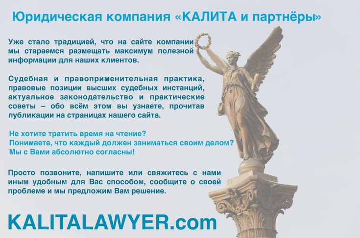 """Юридическая компания """"КАЛИТА и партнёры"""" - Старший управляющий партнёр  - Калита Сергей Николаевич"""