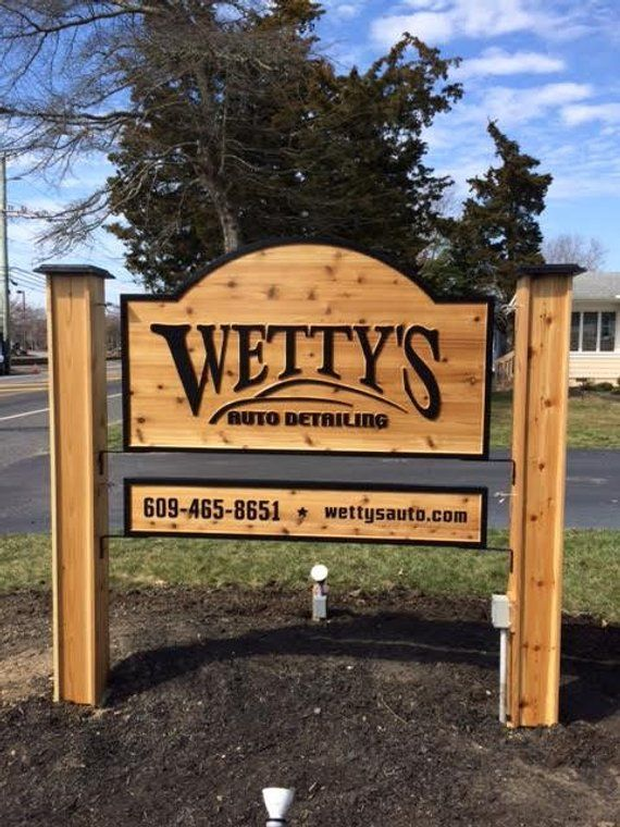Add Your Logo Custom Carved Cedar Business Signs Double Sided