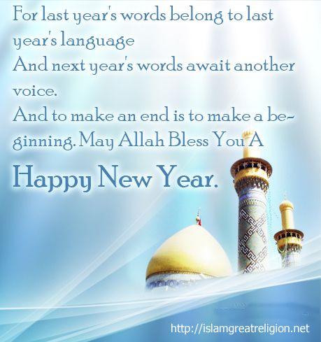 Islamic-New-Year1 copy