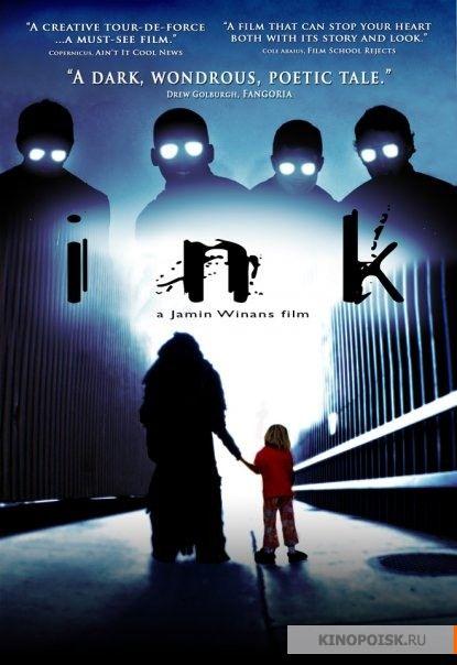 ink - Поиск в Google