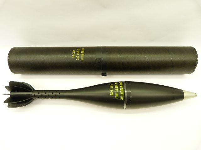 120mm Mortar Shell : Best ordnance images on pinterest cannon guns