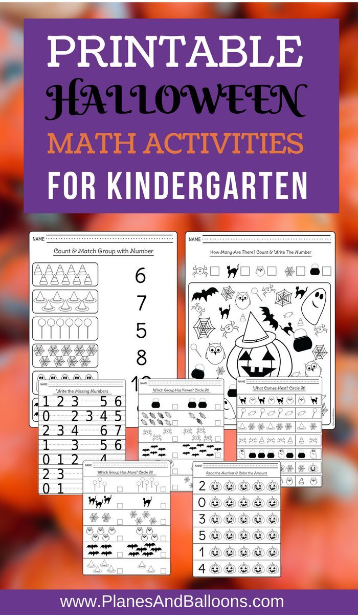 The 25 best halloween crossword puzzles ideas on pinterest halloween kindergarten worksheets for math centers and extra learning robcynllc Choice Image
