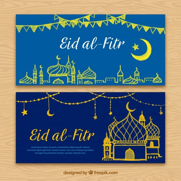 Eid al fitr banners with drawings Free Vector