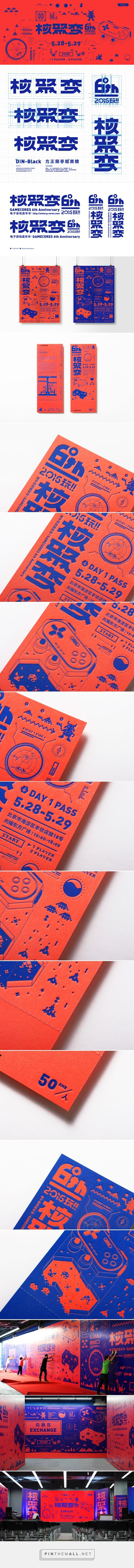 6th核聚變 | Gamecores 6th Anniversary on Behance... - a grouped images picture - Pin Them All