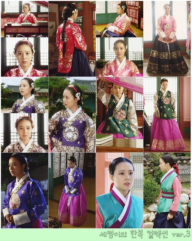 Moon Chae Won  The Princess' Man (Hangul: 공주의 남자; hanja: 公主의…