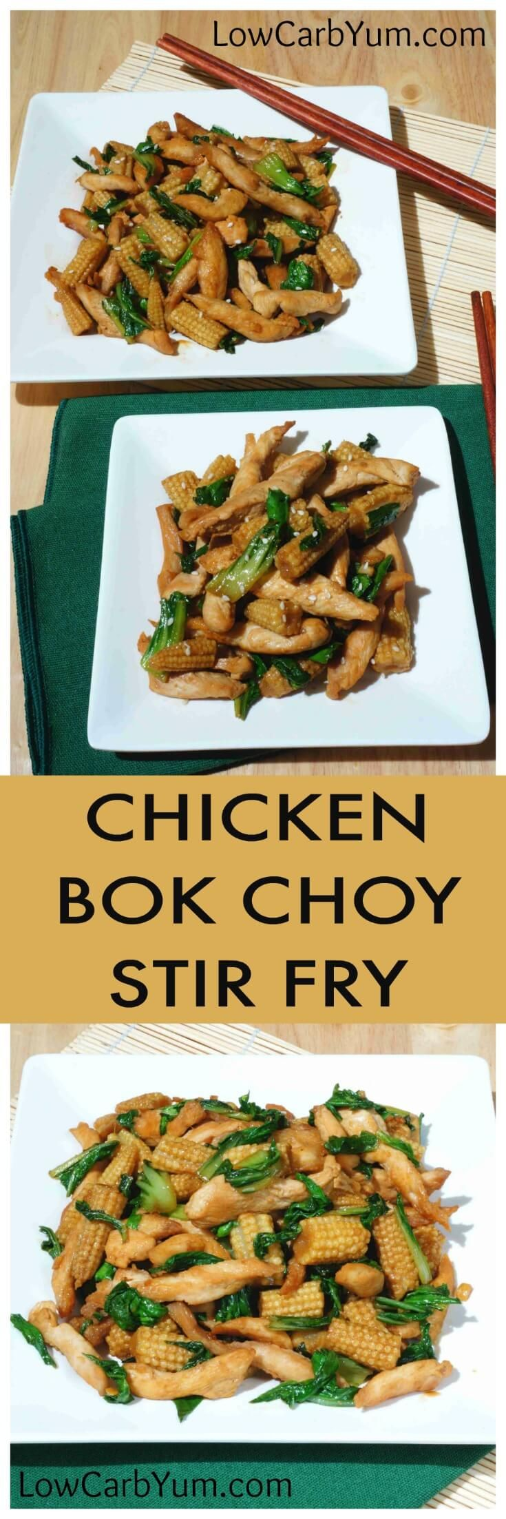 Good-Chicken with bok choy and baby corn