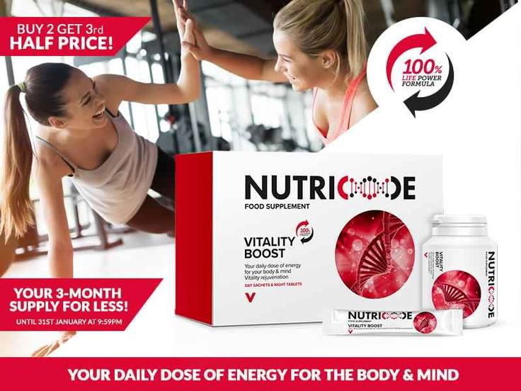 NUTRICODE Vitality Boost - ACT NOW! Visit the 'WebShop' at membersfm.com/... to purchase these products.  A complete monthly day and night system!  ➡a daily dose of energy for your body & mind  ➡vitality rejuvenation  The ingredients of Vitality Boost (iron, magnesium, calcium and pepper extract containing piperine), speed up the metabolism, facilitate rest at night, which results in an increase of energy during the day.