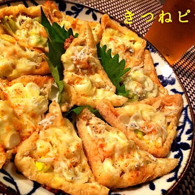 皆さんこんばんは!今日は不定期アップの酒の肴シリーズです 日々美味しいおつまみの考案に余念のないわたくし、このピザは油揚げで簡単にできるし、しかもピリ辛和風でついつい食べ過ぎてしまう一品ですダンナの美味しい✨もいただきましたっ 先日のヘルニアではたくさん優しい言葉ありがとうございました✨✨ 昨日からリハビリ運動と腹筋背筋もスタートさせてます 少しはお腹引っ込むかなぁ〜 それでは今週もお疲れ様でしたーかんぱーい - 437件のもぐもぐ - オツな肴シリーズ②ピリ辛ネギ味噌きつねピザ by sakichan63