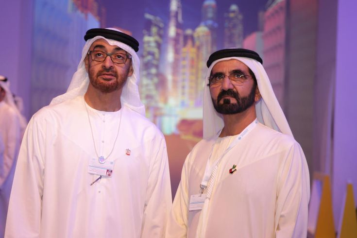 UAE Strategy for Artificial Intelligence Launched by Sheikh Mohammed