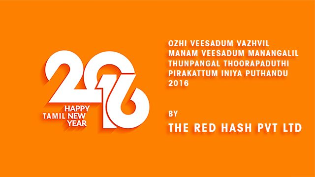 I Wish You Enjoy The Each Day Of The New Year To Come And Wish You Love, Prosperity And Happiness In The Coming Life. Happy Tamil New Year?