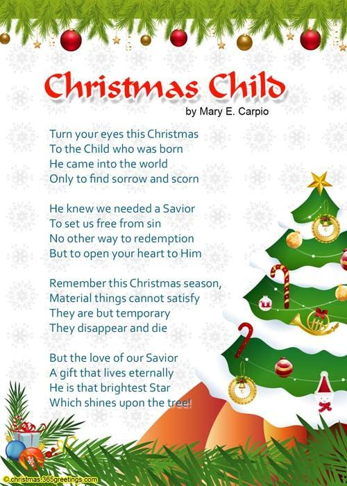 Christmas Poems For Kids | Christmas Celebrations