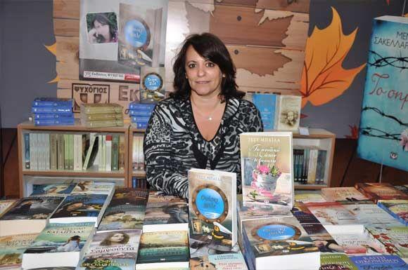 44ο Φεστιβάλ Βιβλίου, Ζάππειο, Ουίσκι μπλε, Τέσυ Μπάιλα, Εκδόσεις Ψυχογιός