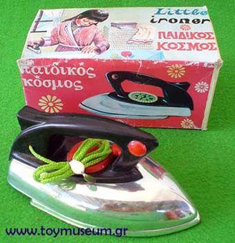 Greek toy museum in Rhodes Greece pinypon gr
