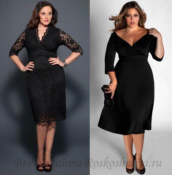 Маленькое черное платье для полной женщины: 92 фото фасонов
