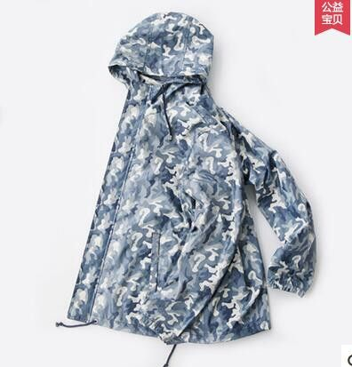 Markless Spring Men's Watertight Front-Zip Hooded Rain Jackets Bape Camouflage Loose Casual Lightweight Waterproof Jacket 6109
