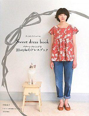 Sweet Dress Book by Yoshiko Tsukiori - Japanese Sewing Pattern for Women - Adult Couture Series - B825