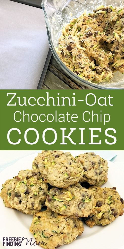 Need an easy and delicious way to sneak vegetables into your picky eater's diet? Put your summer zucchini to good use and whip up a batch of these yummy zucchini-oat chocolate chip cookies. This zucchini cookies recipe is loaded with nutrients and chocola