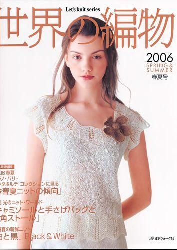 Let's knit series NV4191 2006 Spring&Summer
