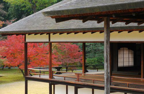 Katsura Imperial Villa  Kobori Enshu, at Kyoto, Japan, 1620 (circa)