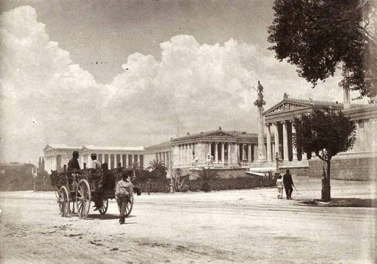 Πανεπιστημίου 1900, φωτογραφία Οδυσσέας Φωκάς, αρχείο Εθνικής Πινακοθήκης