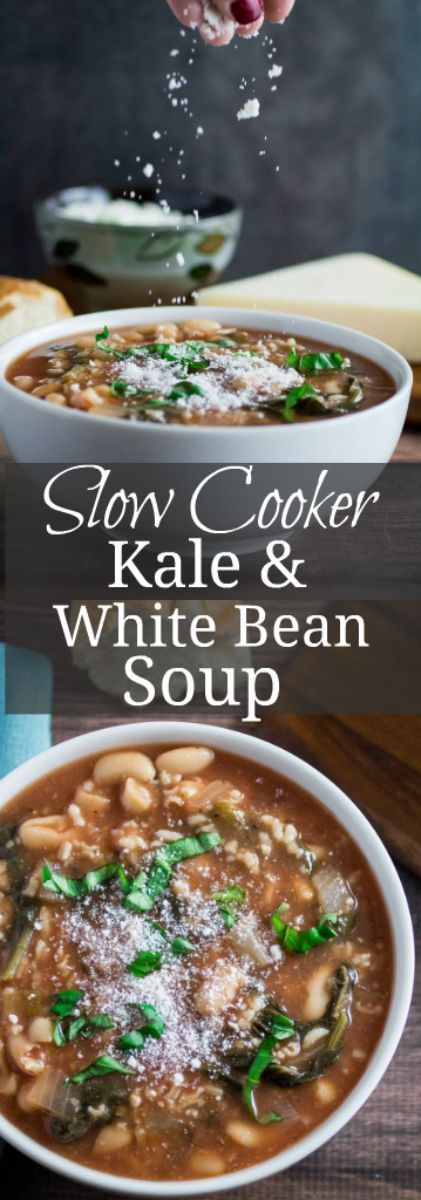 Repin to save recipe for later! Hearty, savory, and satisfying, this easy Slow Cooker Kale and White Bean Soup is the perfect no-fuss meal on a chilly autumn day. Italian flavors of garlic, basil, and thyme come together in slow cooker perfection, leaving you with a nutritious meal that feeds both your body and your soul. Top with parmesan and enjoy a meal that's so easy to make and ready when you are!