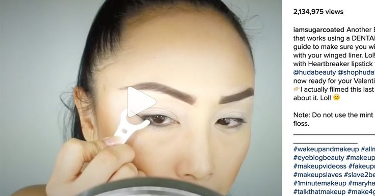 This Dental Floss Eyeliner Trick Will Give You a Perfect Line Every Time | Glamour