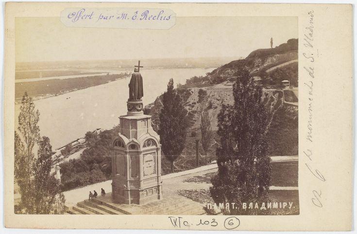 Monument of St Vladimir, 1886