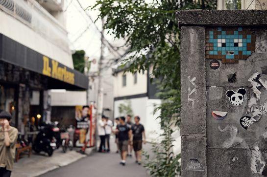 Japan, Travel, Vacation, City, Lights, Streets